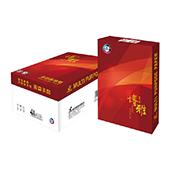 博雅复印纸 80g-A3(297*420mm) 500张/包,4包/箱