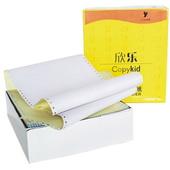 黄欣乐打印纸 241-1-1/3 白色,不撕边
