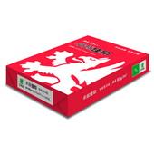 卓越佳印特级复印纸 85g-A3(297*420mm) 500张/包,5包/箱