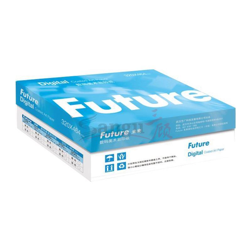 未来彩色激光打印纸 120g-A4(210*297mm) 250张/包,10包/箱