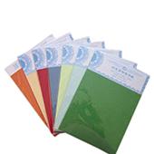 晨光A4彩色卡纸 APYNZ472 浅红 10页/包