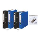 齐心半包胶快劳夹 A206N-蓝 无索引纸,A4,背宽5.5cm(3英寸),D型夹,30个/件