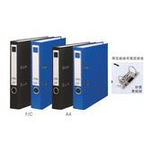 齐心半包胶快劳夹 A205N-蓝 无索引纸 A4 背宽5.5cm容纸量3.5cm(2英寸)D型夹30个/件