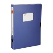 新时达PP档案盒 XD-812-蓝 A4 背宽3.5CM,18个/盒