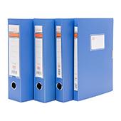 新时达PP档案盒 XD-811 蓝 A4 背宽2cm 51个/件