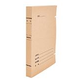 歌赋科技文书档案盒 2873 5cm 700无酸纸 50个/包