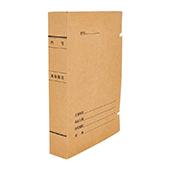 歌赋科技文书档案盒 2876-1 6cm 700进口纸