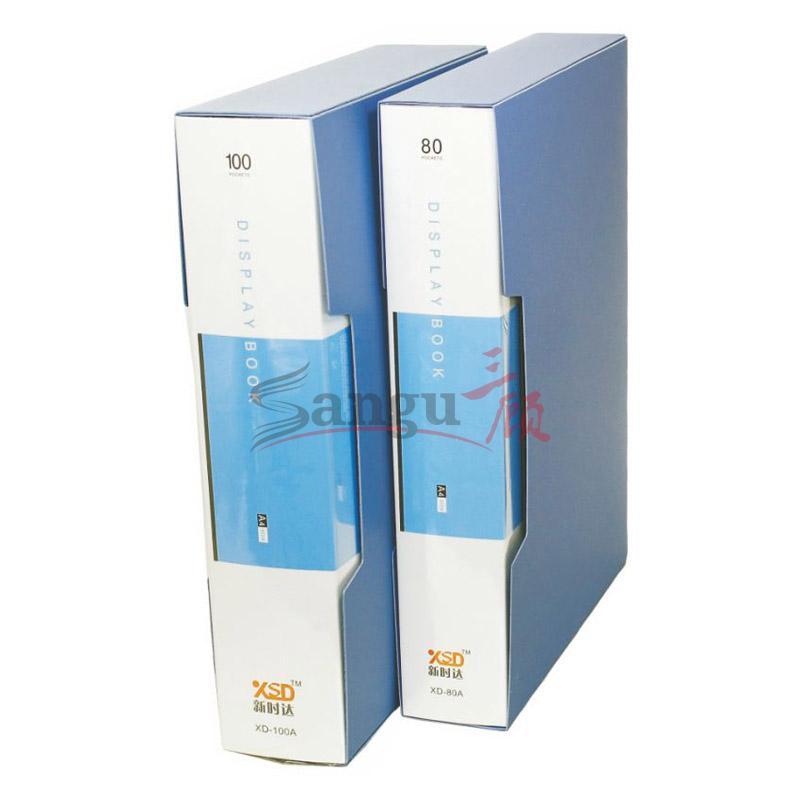 新时达普用型资料册 XD-100A-蓝 A4,100页,8本/盒