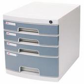 得力塑胶桌面文件柜 8854-灰 四层,带锁,3组/件