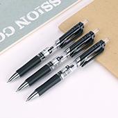得力按动中性笔 S01,黑色,0.5mm,12支/盒