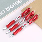 得力按动中性笔 S01,红色,0.5mm,12支/盒