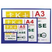 卡K士磁性硬胶套 A5 210*148mm