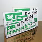 认可硬胶套 RK(HB-815) B5  257*182mm