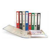 益而高半包胶快劳夹 9300B/1-黑 含索引纸,A4,7.5cm(3英寸),30个/件