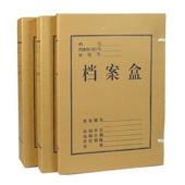 牛皮纸档案盒 A4 4cm,680g,300个/件