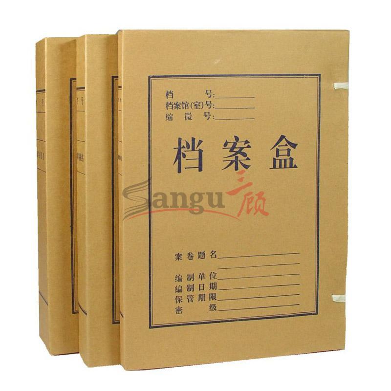 牛皮纸档案盒 A4 6cm,680g,300个/件