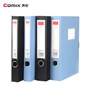 齐心PP档案盒 HC-55-蓝 A4,背宽5.5CM,18个/件