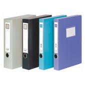 齐心PP档案盒 HC-75-黑 A4,背宽7.5CM,12个/件