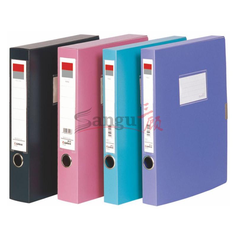 齐心PP档案盒 A1248-蓝 A4,背宽3.5CM,18个/件