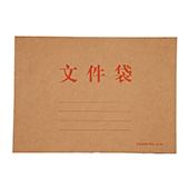 牛皮纸文件袋 A4 220g,横式,50个/扎,1000个/件