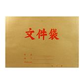 牛皮纸文件袋 A4 250g,进口纸,横式,50个/扎,1000个/件