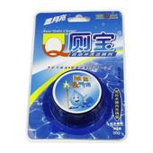 蓝月亮Q厕宝 50g/个,4个/板 12板/箱