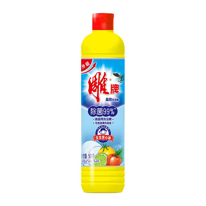 雕牌高效除菌洗洁精 N3 500ml/瓶 30瓶/件