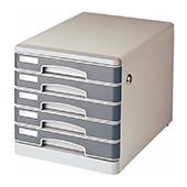 齐心金属桌面文件柜 B2201-灰 五层,带锁,6组/件