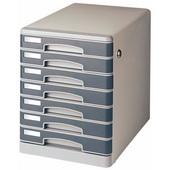 齐心金属桌面文件柜 B2202-灰 七层,带锁,4组/件