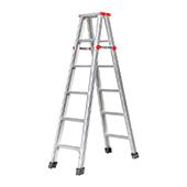云峰工程铝梯 3米 十步人字铝梯 特厚