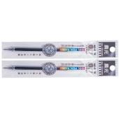 晨光中性笔芯 MG6128A-黑 0.7mm,适用于GP-1111,20支/盒,240支/条