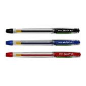 晨光中性笔 K39A-黑色 0.7mm,12支/盒