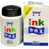 东洋白板笔填充水 WR-1-黑 22ml/瓶,12瓶/盒