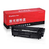 齐心易加粉激光碳粉盒 CXPT-Q2612A/CRG303A HP