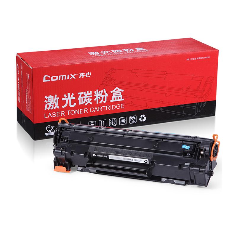 齐心易加粉激光碳粉盒 CXPT-CRG328 佳能