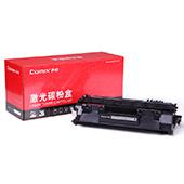 齐心激光碳粉盒硒鼓 CXPT-CE505A HP  易加粉