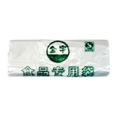 食品袋 小号,厚型 20cm宽,85个/扎 200扎/件