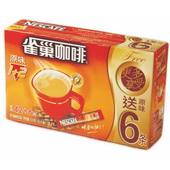 雀巢咖啡 720g/盒,48袋/盒,12盒/件(1+2原味)
