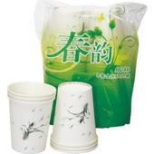 宝昌精装市场纸杯 9A 春韵 ,250ml,50个/提,40提/件