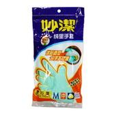 妙洁绒里手套 MGCM-中号 灵巧型,绿,24双/件